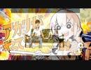 【マッシュアップ】アカリがやってきたぞっ × Just Be Friends【VOCAMASH】