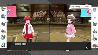 【ポケモン剣盾】まったりランクバトルinガラル 31【ギャラドス】