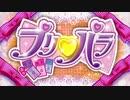 【PV】i☆Ris Memorial