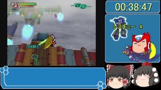 (ゆっくり実況)ロックマン(Megaman)X7  100%RTA 01:22:29 Part3