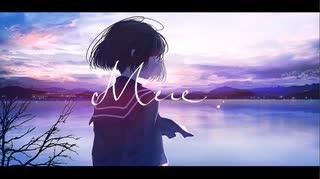 Mere / Tokaya ft. 雨歌エル
