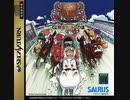 [BGM][PS][SS][NEOGEO CD] ステークスウィナーG1完全制覇への道 -Stakes Winner- FULL SOUND TRACK