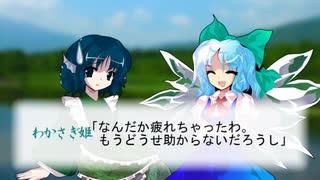 魔法使いの落とし物8【東方日常小劇】