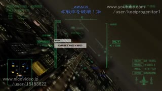 [TAS]エースコンバット04 Mission 15