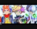 【遊戯王MMD】妄想疾患■ガール【VRAINS】