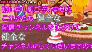 YouTubeに土下座謝罪した数分後に壁尻ポーズをする鈴鹿詩子