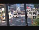 山本太郎の演説(横浜)に現れた右翼