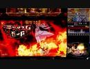パチスロ【WCW】一撃五千枚を目指して【part2】設定6
