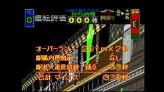 令和のチバ動画 8