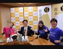 いわて希望チャンネル【第66回】令和元年12月17日放送