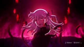 【最終第三章】劇場版「Fate/stay night [Heaven's Feel]」Ⅲ.spring song 特報第2弾│2020年3月28日 公開
