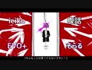 【合唱】パノプティコン【男2人・女3人】