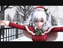 【艦これ MMD】ミニスカサンタの鹿島さん 好き雪本気マジック