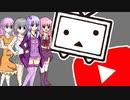 ニコニコ動画とYouTubeの違いをゆっくり解説します