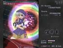 【同人STG】幡紫竜C67 レーザー