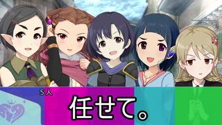 【卓M@s】GIRLS BE SWORD WORLD2.5 セッション10-8【SW2.5】