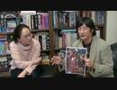 年末年始ゲーム関連書籍 紹介―雑誌篇―