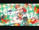 【MV】ベイビー・メイビー/めいちゃん