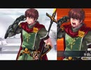 Fate/Grand Order ヘクトール 追加マイルームボイス&バトルボイス集&リニューアル版バトルモーション集(12/18追加分)