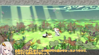 【VOICEROID実況プレイ】大神縛りプレイ 第31回