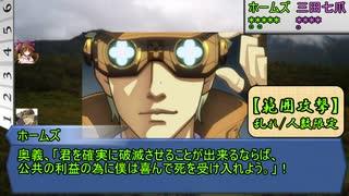 【シノビガミ】ひとくちで魔石争奪戦【一話完結】