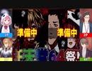 任天堂スマブラ64起動に奮闘する社、笹木、加賀美、エビオまとめ