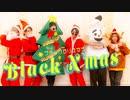 【アナタシア】ブラッククリスマス 踊ってみた【オリジナル振付】