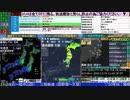 コメあり版【緊急地震速報】青森県東方沖(最大震度5弱 M5.5) 2019.12.19【BSC24】