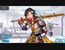 Fate/Grand Order マンドリカルド マイルーム&霊基再臨等ボイス集