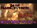 アイザックのわくわく★宇宙船探検 第27話【DeadSpace1実況】