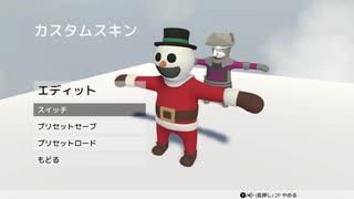 【実況】ヒューマン フォール フラット(S