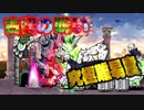 【にゃんこ大戦争】真・レジェンドブンブン降臨!史上最難関ステージを必殺攻略法でクリアする!#14