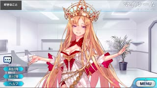 Fate/Grand Order エウロペ マイルーム&霊基再臨等ボイス集