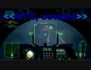 Ace Combat 7 Multiplayer533 バトルロイヤル F-2A + HVAA