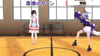 【3D】詩子お姉さんと尊様の側転比較【にじさんじ】