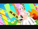 【結月ゆかり】スイートマジック【MMD】カバーver 1080p