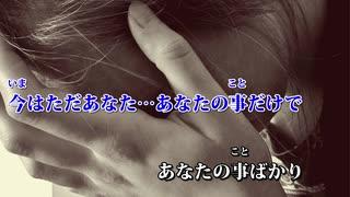 【ニコカラ】366日(Off Vocal)【HY】
