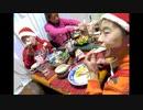【のまさんち】家族でクリスマス 2014年