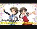 VM-1グランプリ2019 No.0012 キラキラ☆ハッピー☆チルドレン