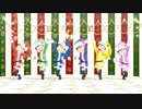 【MMDおそ松さん】すーぱーぬこわーるど~六つ子からのMerry Christmas♪