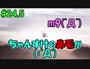 バイオハザード明るいBGMなら怖くない説【完全新感覚実況】part24.5