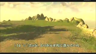 #9-1 再生数15(ry【アサシンクリードリベレーション】DLC
