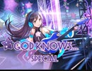God Knows Special Poppin`Party