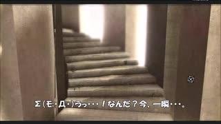 #9-2 再生数15(ry【アサシンクリードリベレーション】DLC