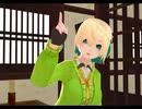 【天華百剣MMD】稲葉郷がライス定食を食べに行ったようです