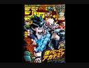 【週間】ジャンプ批評会【2020-03号】