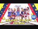 【AquaLuce+°】HAPPY PARTY TRAIN 踊ってみた【ラブライブ!】