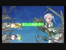 【艦これ】五月雨と往く「進撃!第二次作戦『南方作戦』」甲E6・第2ゲージ