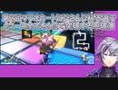 【マリオカート8DX】第2回マリオカートにじさんじ杯予選で4コース全てを1位で突破する不破湊【にじさんじ】