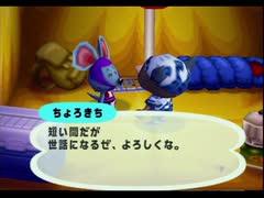 ◆どうぶつの森e+ 実況プレイ◆part177